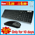 smart tv cheap TV box wireless keyboard and mouse