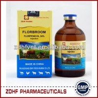 Veterinary antibiotics florfenicol 30% Injection veterinary medicines for cattle