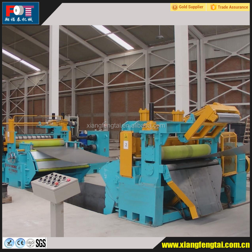 Carbon/Galvanized/Aluminum/metal coil / steel strip / sheet steel slitting cuting line machine