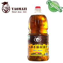 1.8L China Food Flavoring - Green Prickly Ash Oil