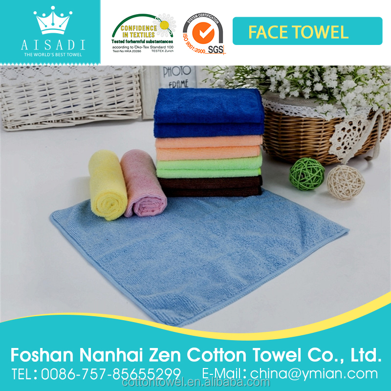 Microfiber towel for cleaning on china market wholesale