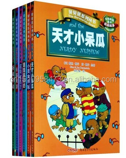 Hardcover printing <strong>book</strong> for kids, accept OEM Design