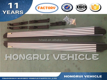 Car running board for Toyota highlander 2012(beyond two generation)