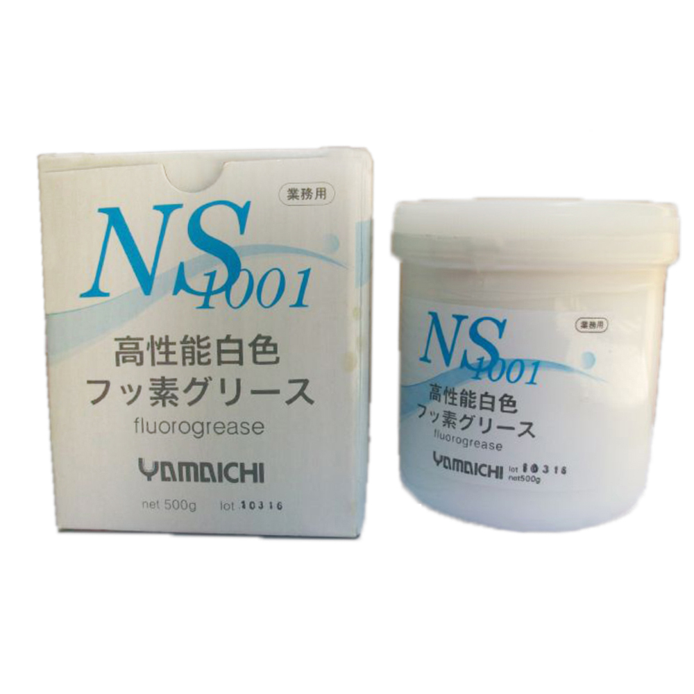 Best quality YAMAICHI NS1001 grease lubricant