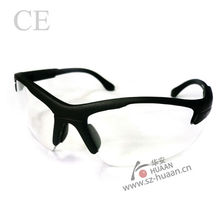 HUATE Hot selling safety bolle safety glasses