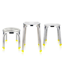 Chongqing juyuan best saling new product stainless steel stool for furniture