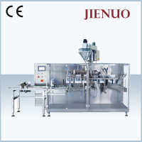 small sachet detergent masala chili powder and filling packing machine price