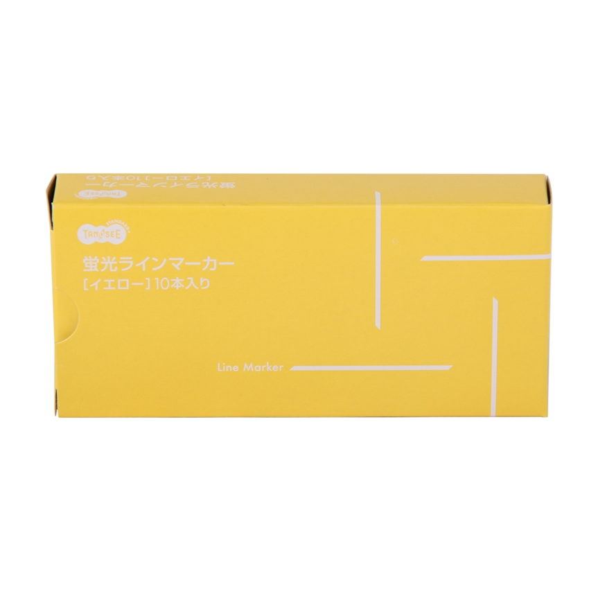 Top quality yellow hard drive packing box