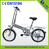"shuangye 2015 mini 20"" electric chopper motor kit for sale bike"