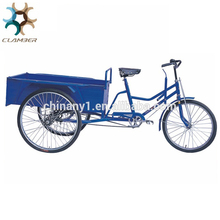 Single speed spare parts cargo tricycle
