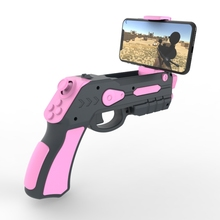 Electronic target shooting game gun ar new 2018 inventions vr game gun play children ar gun game