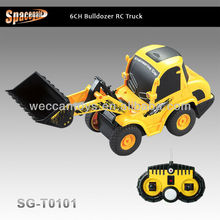 mini 6CH Forklift RC Truck for little kids