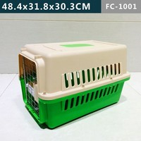 Portable dog pet travel cage&carrier 48.4x31.8x30.3 CM