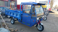cheap cargo bike/three wheel passenger tricycles/150cc cheap tuk tuk passenger