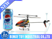Wl V911 4 channel rc helicopter remote control helicopter