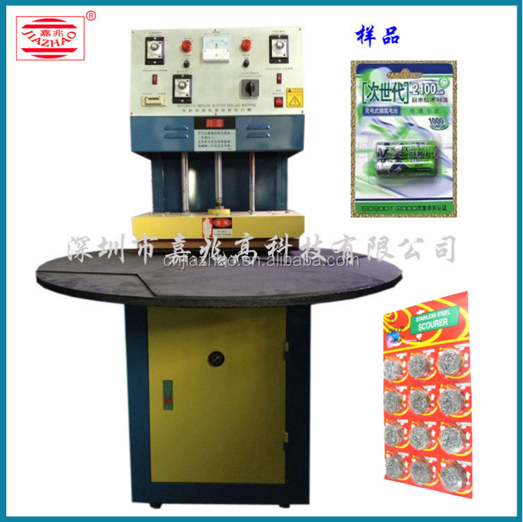 PVC PET plastic blister heat sealing machine