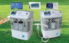 Great home oxygen concentrators