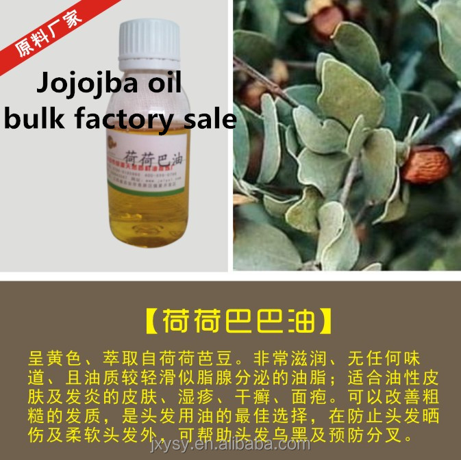 Cosmetic Additive Jojoba Oil Used On Lotions/Moisturizers/Shampoos/Conditioners