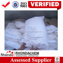 Professional supplier food preservative sodium benzoate bp98