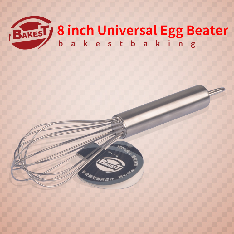 8150 8 inch Stainless Steel Whisk Egg Frother Beater Blender