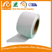 Car surface protection film milky white pe film