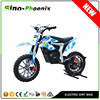 2016 cheap adult 500w electric motorcycle with 36v 8Ah lithium battery ( PN-DB250E1 -24V )