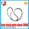 Eurocargo heavy truck spare parts oem1923312 10pk2630 Universal ribbed belt