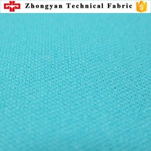 Interested in your products which softshell jersey waterproof fabric