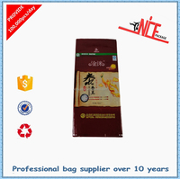 China wholesale custom perfect printing 25kg 50kg plastic packing size pp woven rice bag