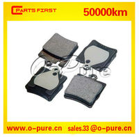 Auto brake pad 003 420 28 20 for MERCEDES BENZ C-CLASS Coupe (CL203)