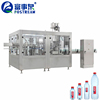 3-In-1 16-12-6 Pure Water Bottling Machine/Automatic Energy Drink Bottling Line