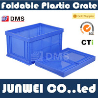 Wholesale Folding Plastic Crate 2#