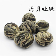 Hai bei tu zhu traditional art blooming Tea Purple Flower Tea