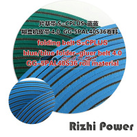 High Flexibility Oil Resistant Nylon Material Flat Belt