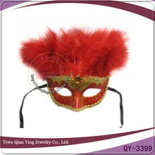 cheap red feather Venetian elegant masquerade party masks