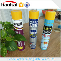 Excellent Material Factory Directly Provide Spray Pu Foam