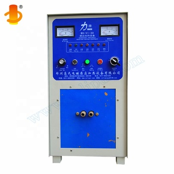 China supplied automatic small welding machine