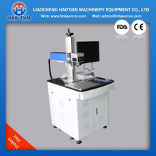 Best price portable optical MAX 10w 20w ipg color fiber laser metal marking machine