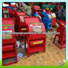 Home use small corn sheller
