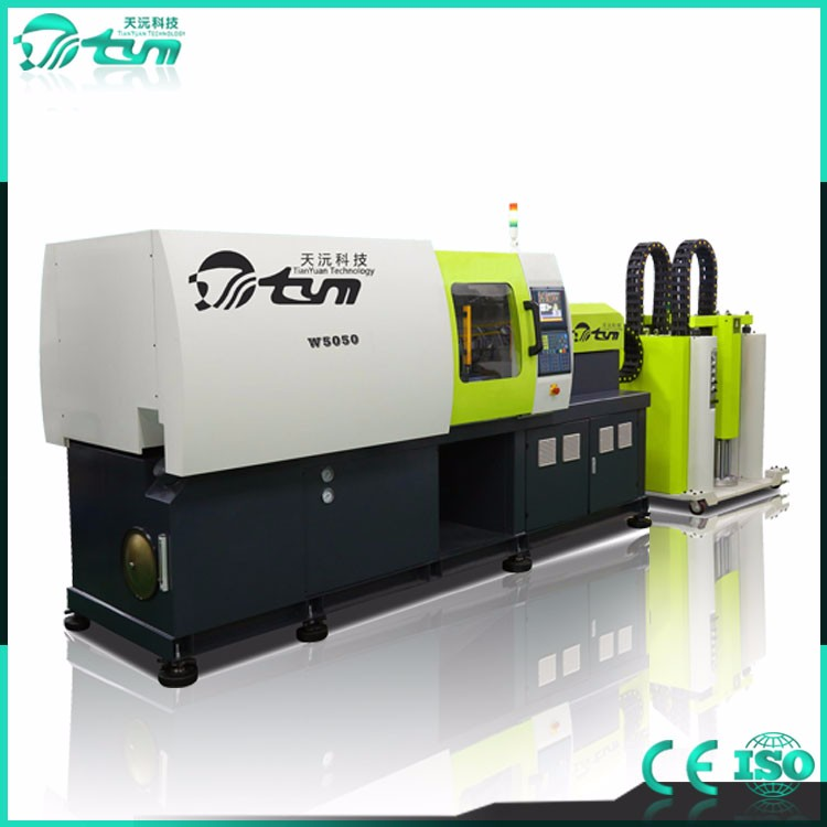 150T The precision can achieve 0.01g silicone pussy injection moulding machine