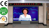 new products video xxx china indoor led display xxx pic hd indo, high quality china hd p5 led display screen hot xx