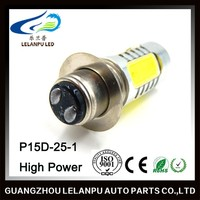 P15D-25-1 high power 7.5w motorcycle led lighting
