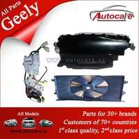 Geely car parts for geely GC7, SC7,SC6, EC8, EC7,TX4, SC3, Kingkong,Vision, Golden Eagle, Freedom ship, GX7, SC5-RV, MK, CK, FC,