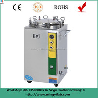 All kinds of autoclave machine price