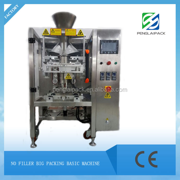 rice sugar beans nuts peanuts dry fruit and milk powder grain or granular of stand-up bag Vertical Packing Machine
