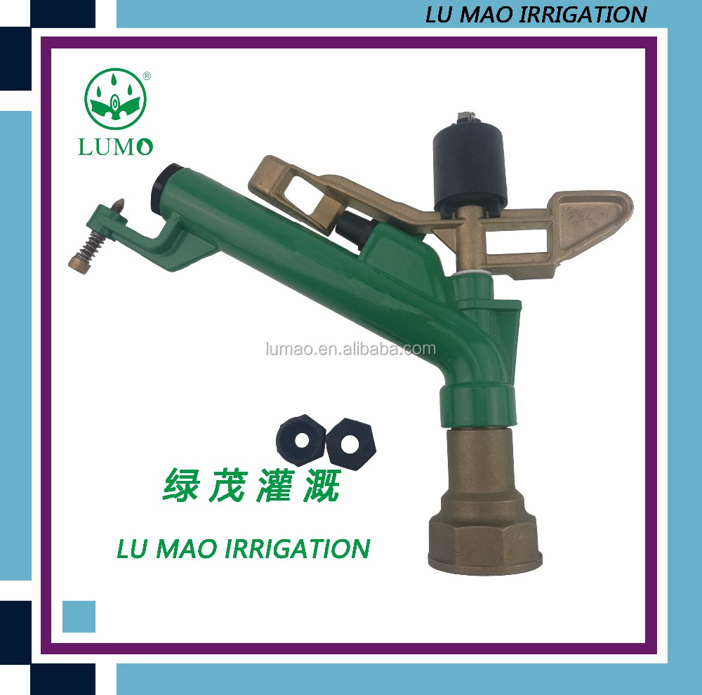 1-1/2 Inch Full Circle Brass And Aluminum Irrigation Sprinkler Gun Used For Each Plant And For Each Field