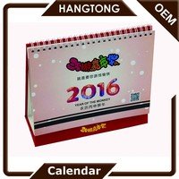 High quality Spiral Bound monthly yearly chinese calendar customize 2017