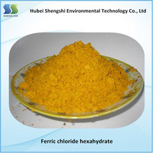 ferric chloride lumps of coal recipe