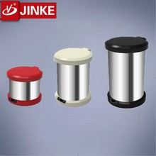 Simple Look Stainless Steel Living Room Automatic Trash Can