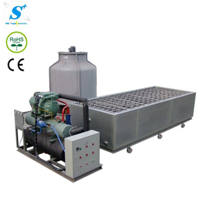 Commercial High Production Ice Block Making Machine MB-30